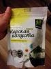 Морская капуста (премиум) - Product