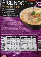 mr hoo rice noodle pho flavor - Ingredients - en