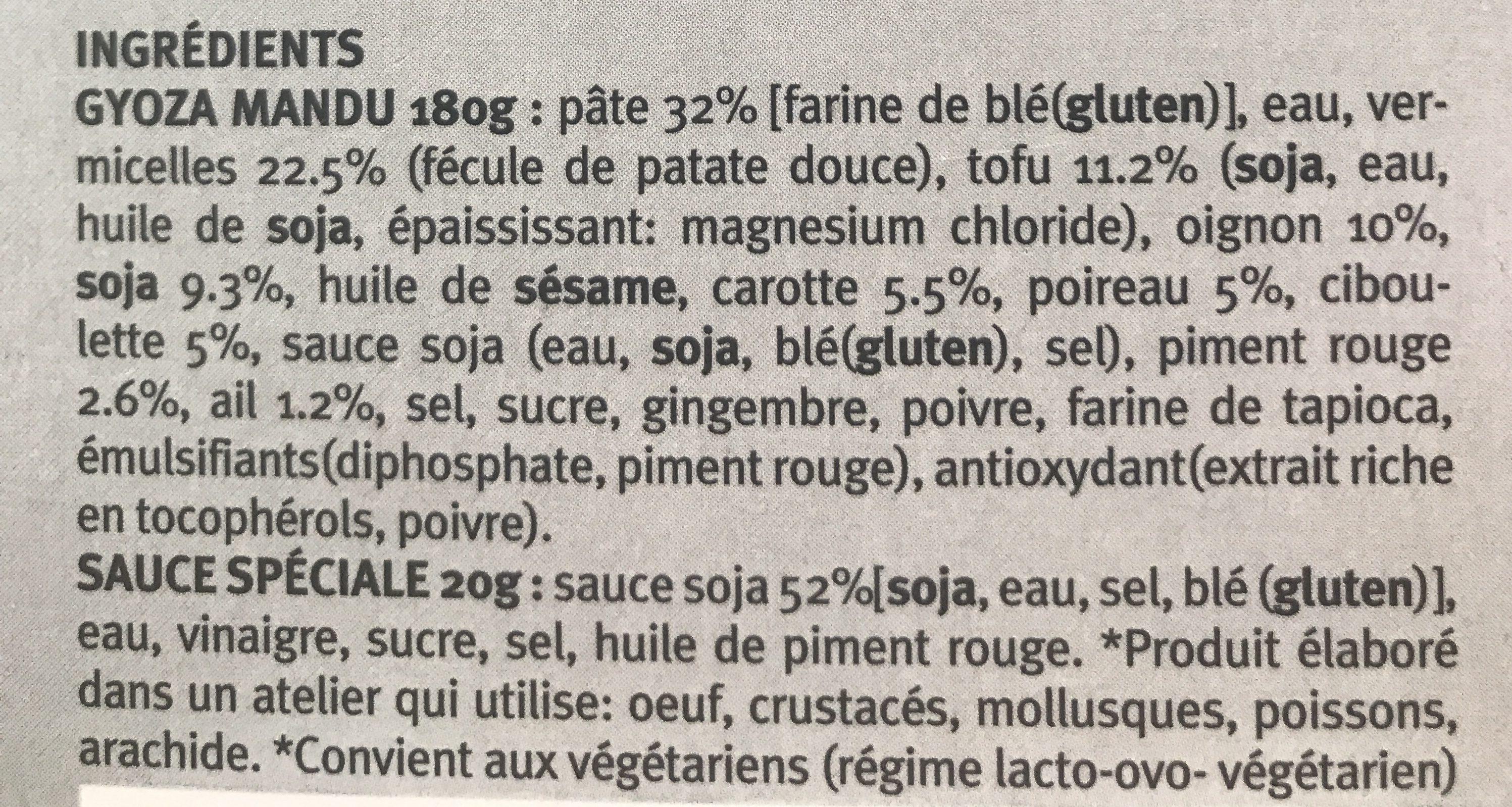 Gyoza Mandu aux Piment Rouge et Légumes - Ingrédients - fr