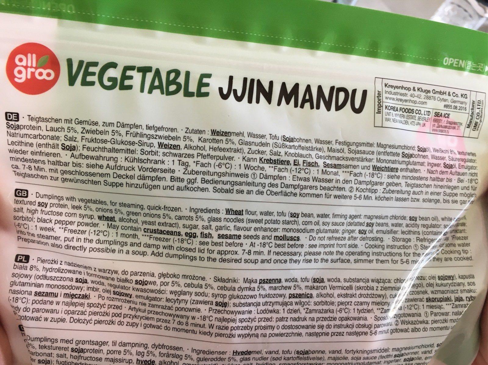 Vegetable Jjin Mandu - Ingrédients - fr