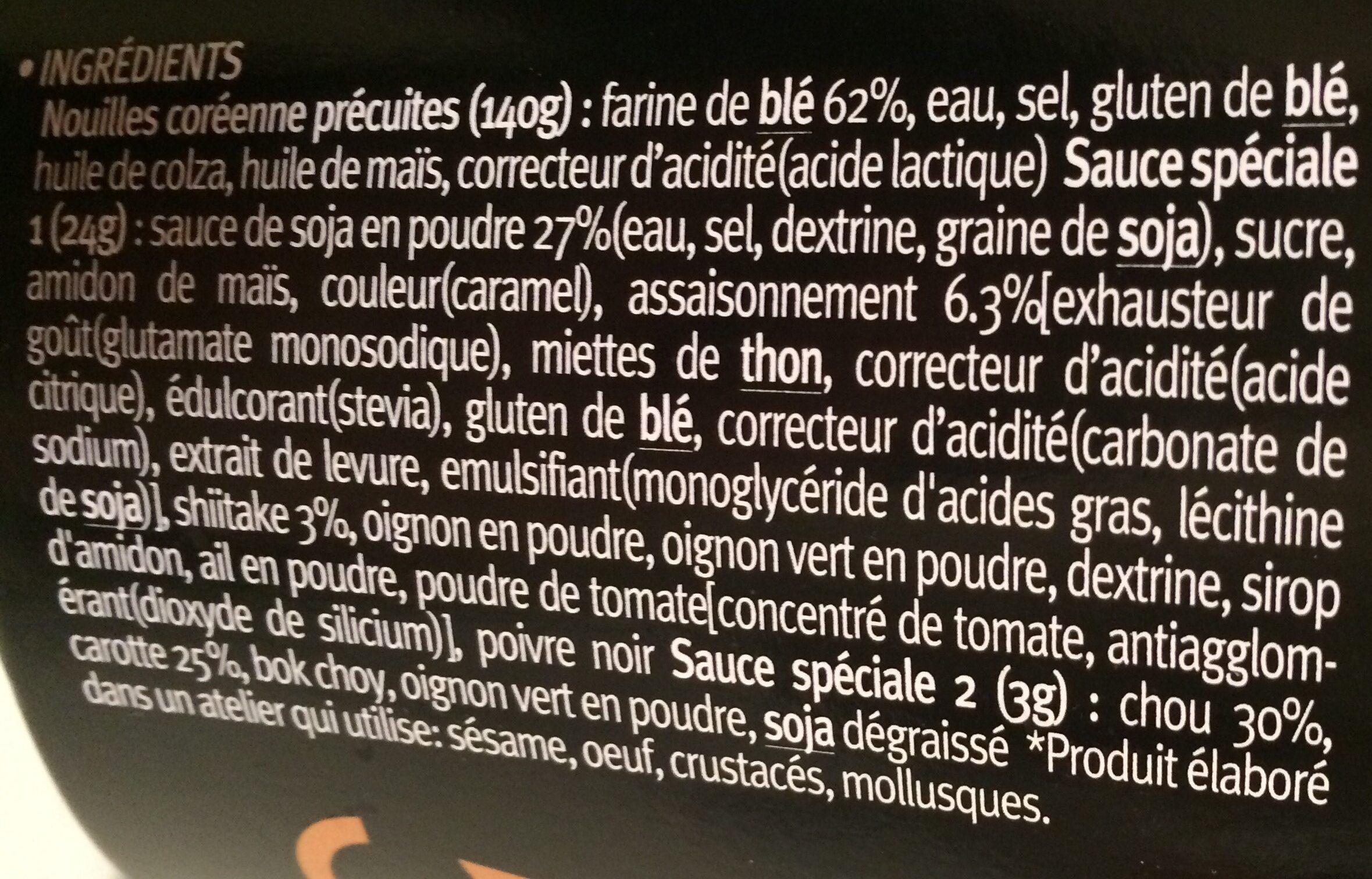 Bibim udon - Ingrediënten - fr