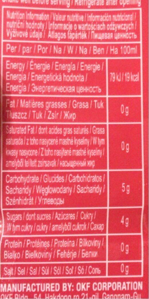 Farmers aloe vera - Informations nutritionnelles - fr