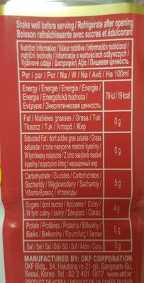 Farmers aloe vera - Informations nutritionnelles