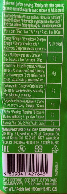Farmer's Aloe Vera - Informations nutritionnelles - fr
