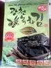 green tea seaweed laver - Product