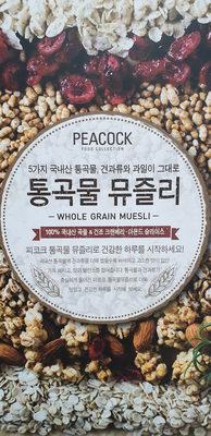 whole grain muesli - Product - ko