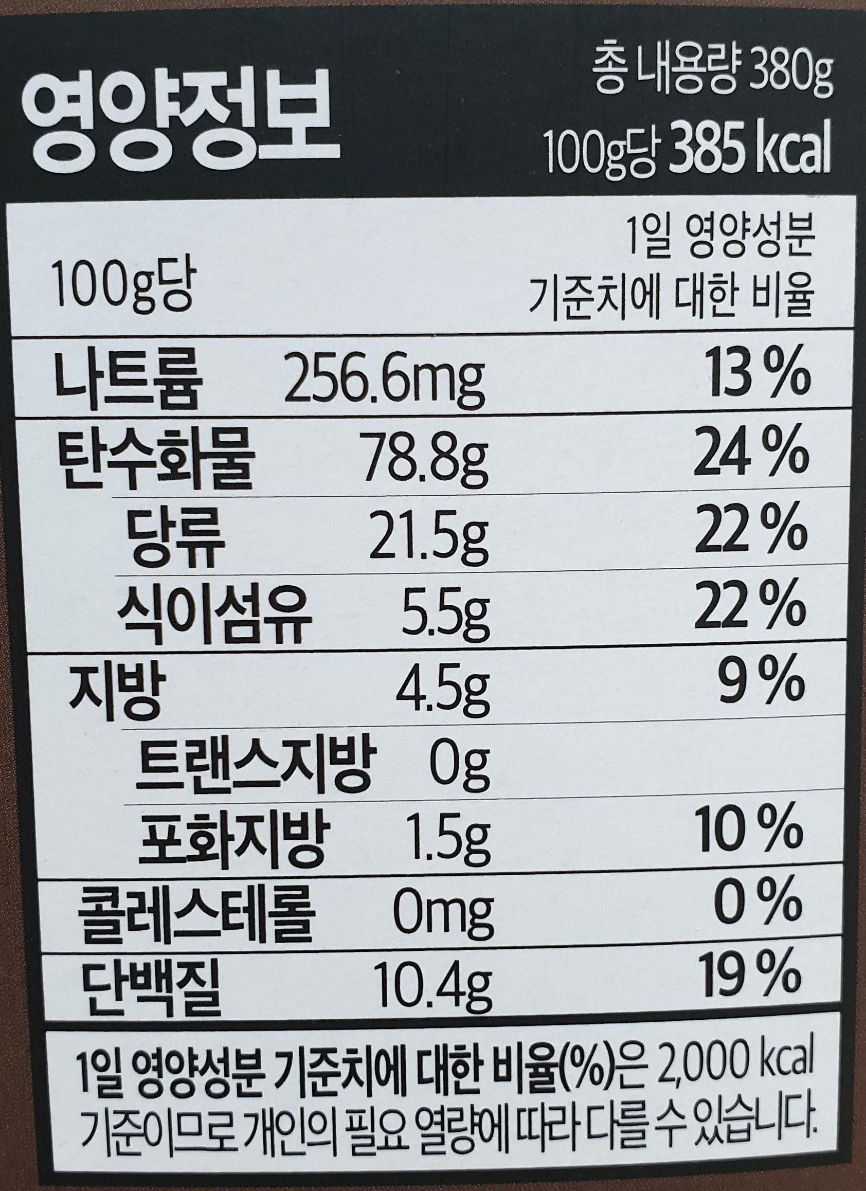whole grain muesli - Voedingswaarden - ko