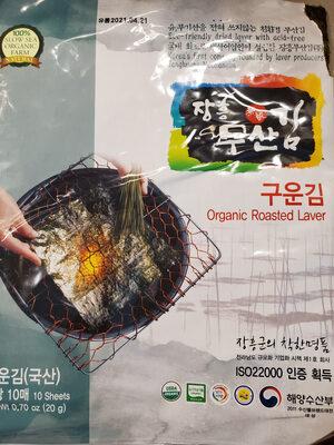 Organic Roasted Laver - Prodotto - en