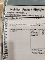 Organic Roasted Laver - Ingredients - en