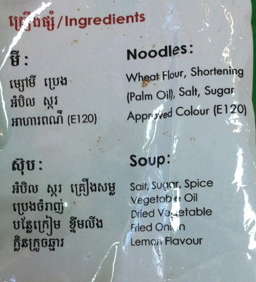 Mee Yeung - Ingredients