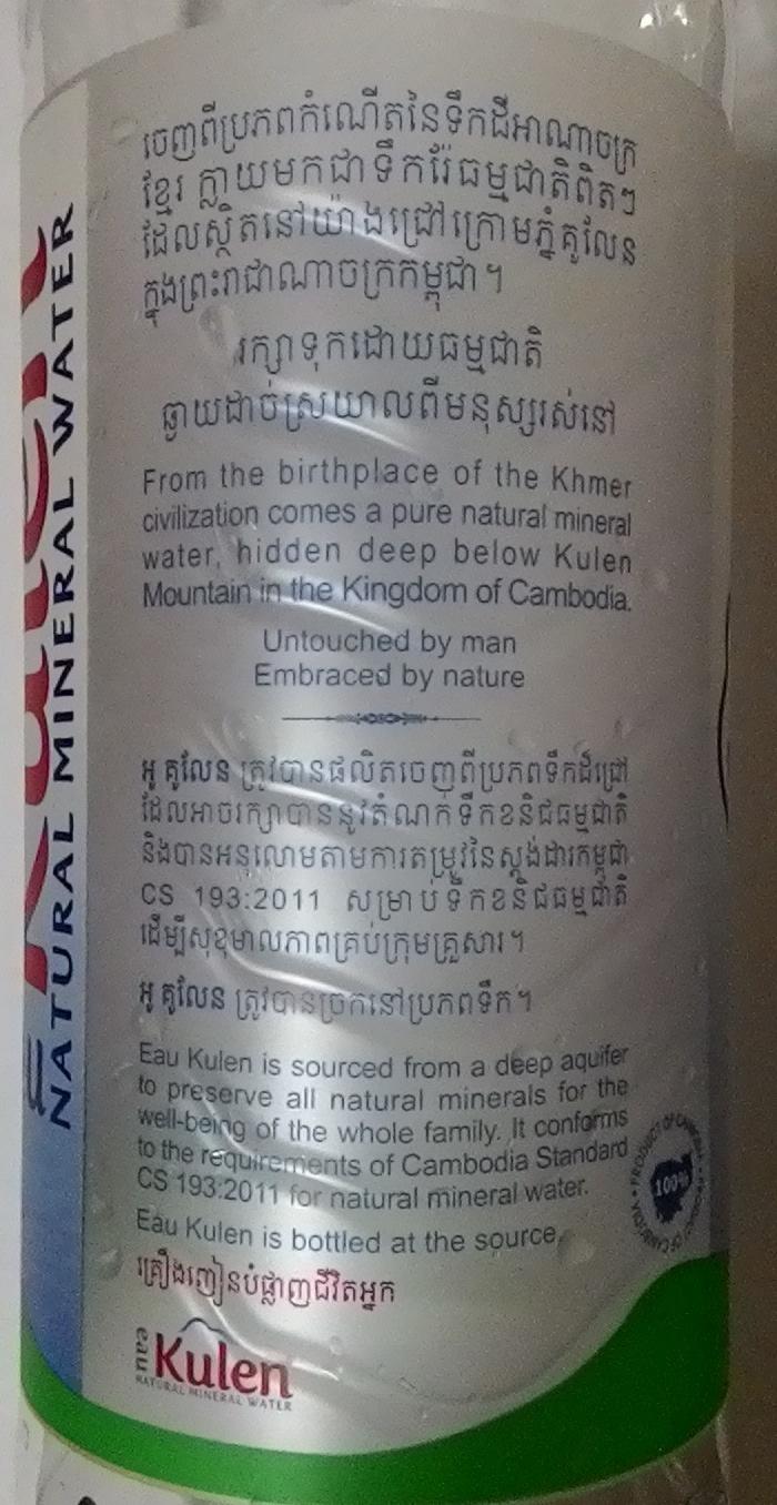 Eau Kulen Natural Drinking Water 1 5l