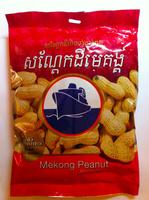 Mekong Peanut - Product