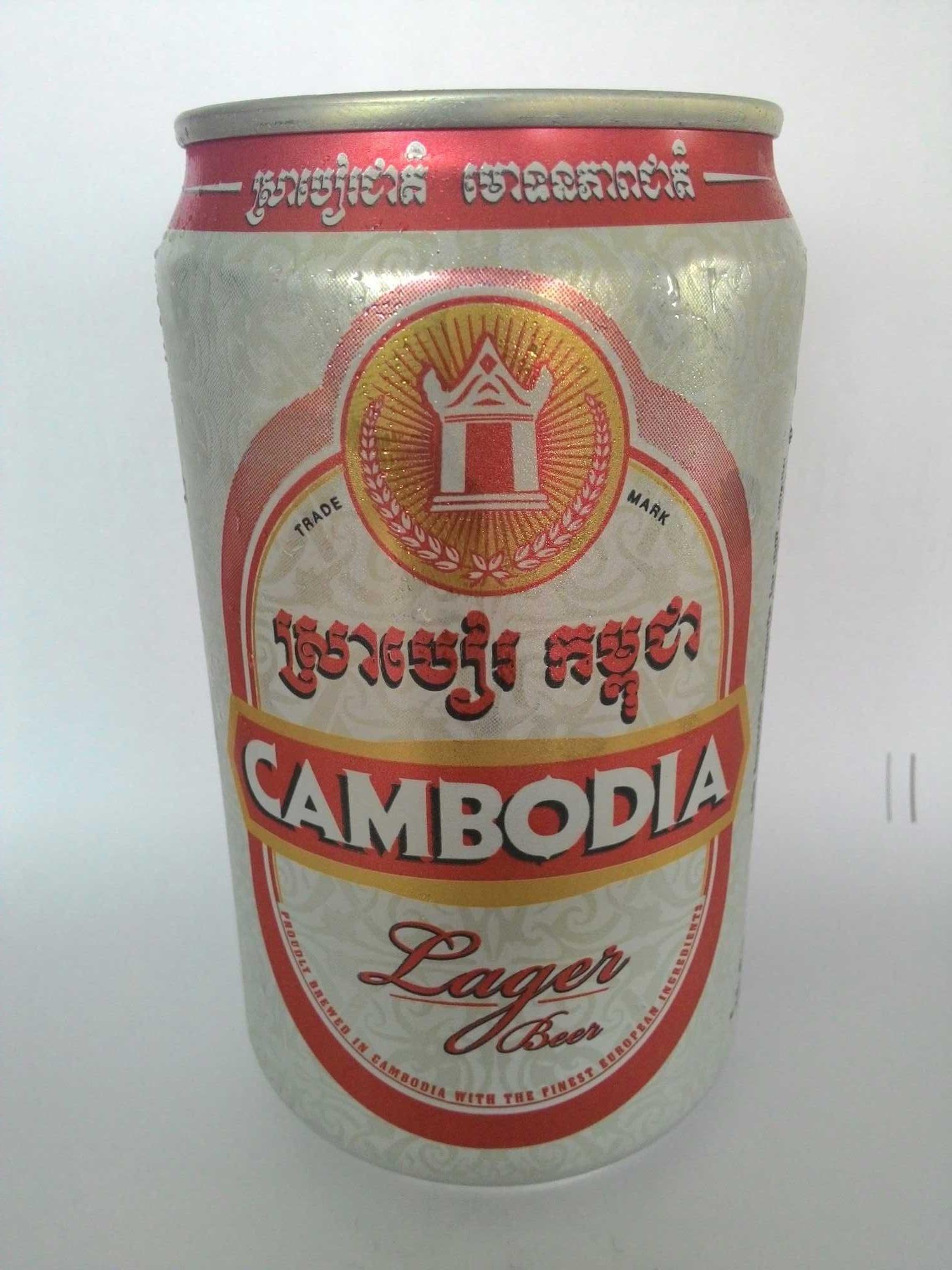 Cambodia Beer - Product - en