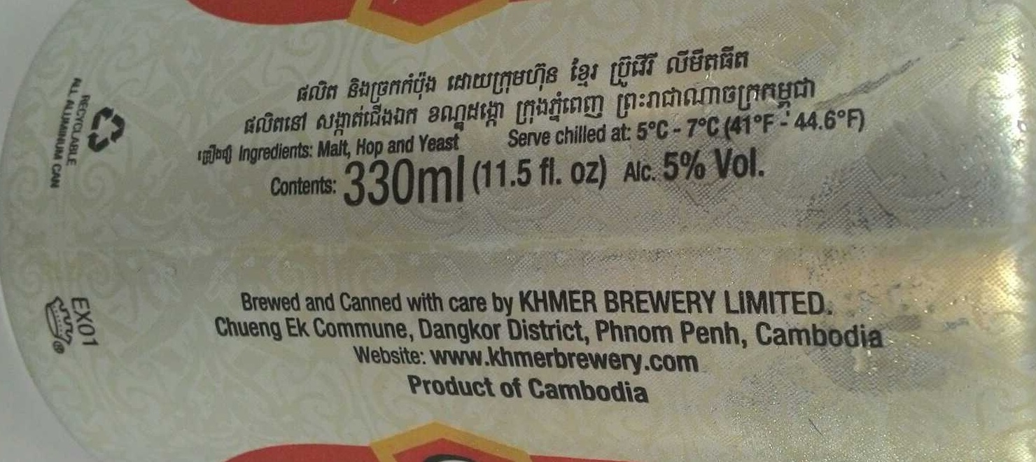 Cambodia Beer - គ្រឿងផ្សំ - en