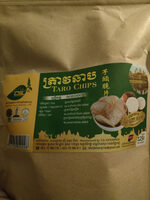 taro chips - Product - km