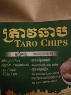 taro chips - គ្រឿងផ្សំ - km