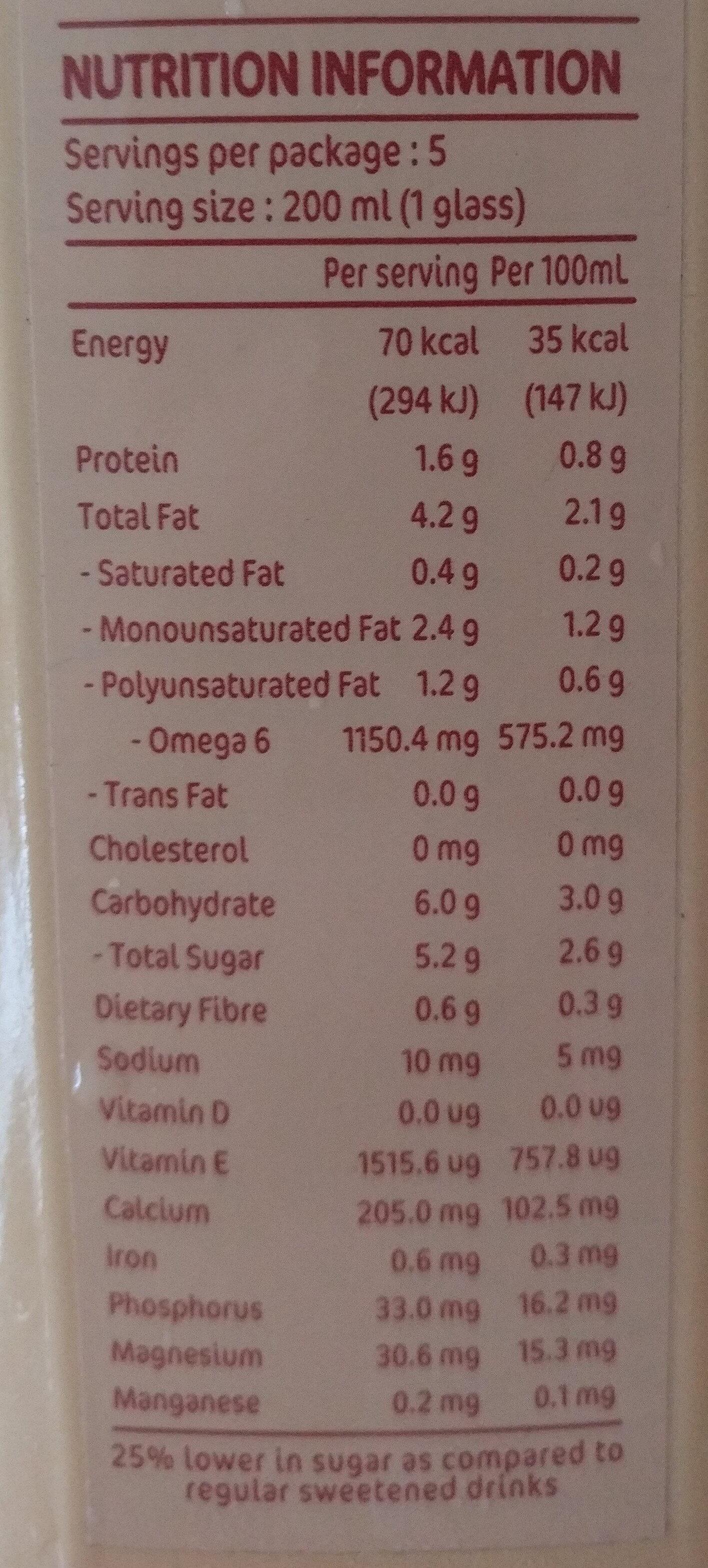 Almond milk - Informations nutritionnelles - fr