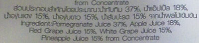 น้ำทับทิมผสมน้ำผลไม้รวม 100% - Ingrédients - th