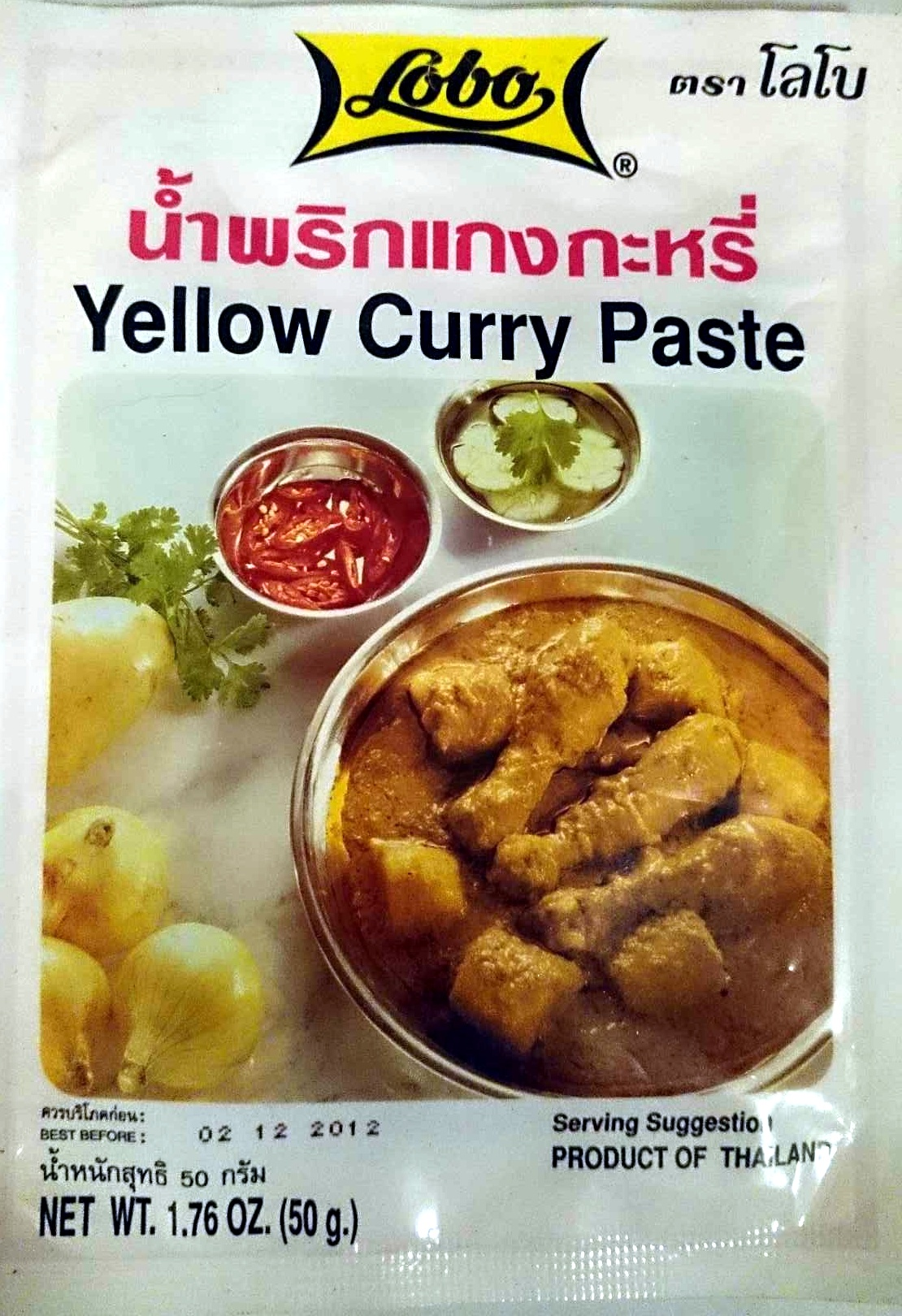 Lobo Yellow Curry Paste - Product - en