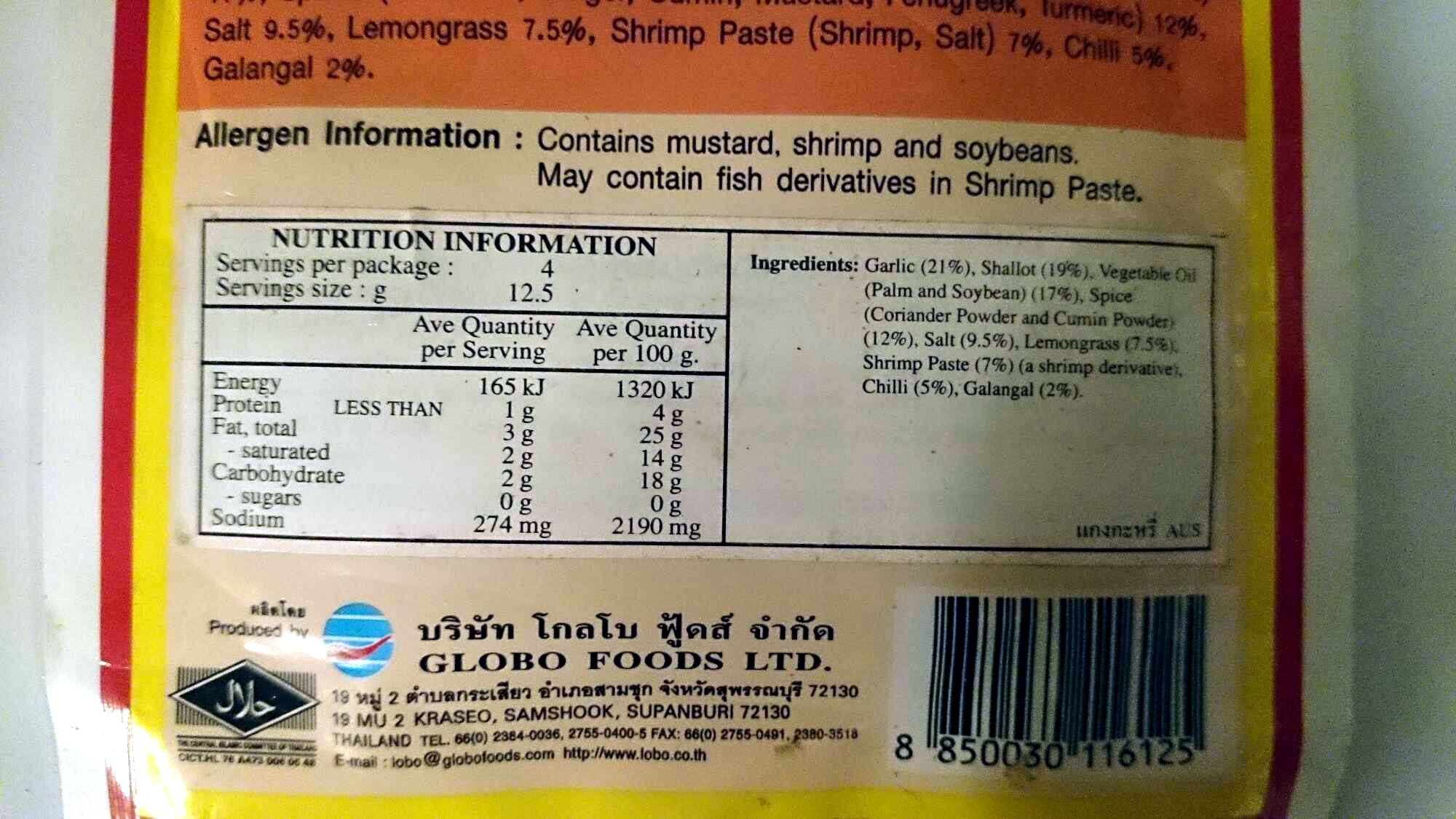 Lobo Yellow Curry Paste - Nutrition facts - en