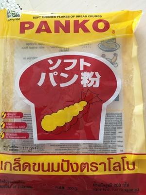 Panko Japanisches Paniermehl Grob 200 G Tempura Lobo - Product - fr