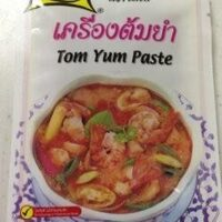 Thai Tom Ka Gewürzpaste 400 g = Lobo Thailand - Product