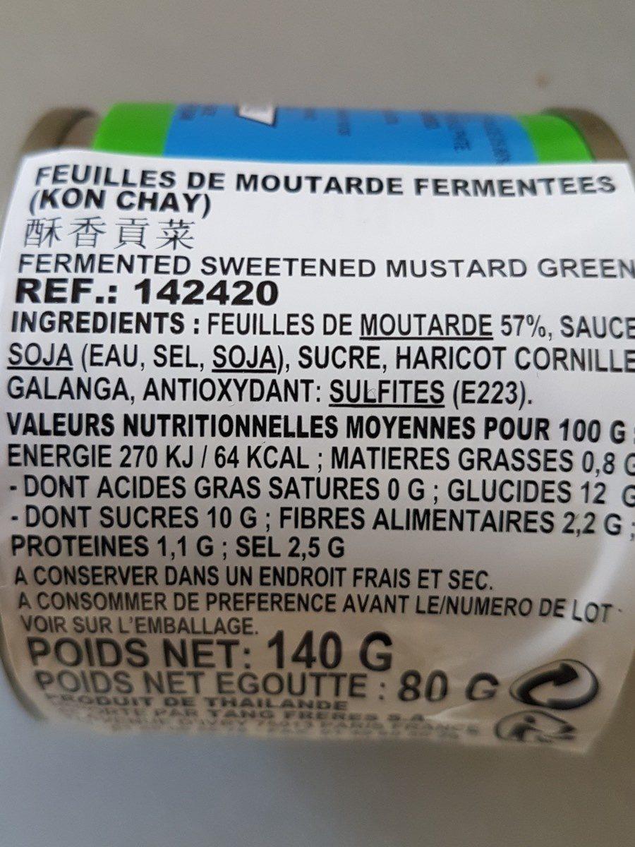 """""""Pigeon"""" Mustard Leave Pickled - Ingrédients"""