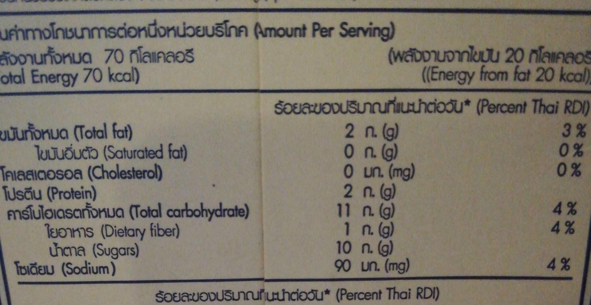 Almond breeze - Nutrition facts - fr