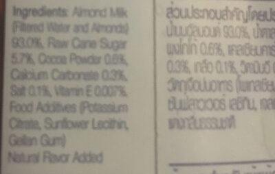 อัลมอนด์ บรีซ ช็อกโกแลต - Ingrédients