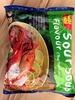 Sour Soup Thai Tomyum 60G Waiwai - Produit