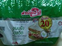 ขนมปังโฮลวีต - Produit - th