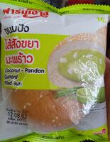 ขนมปังไส้สังขยามะพร้าว - Produit - th