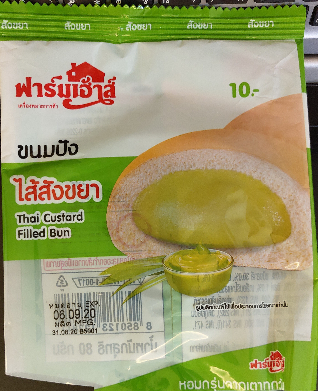 ขนมปังไส้สังขยา - Produit - th