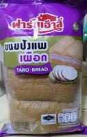 ขนมปังแพเผือก - Produit