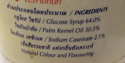 Coffeemate Creamer Gold Jar 400G. - Ingrédients - th