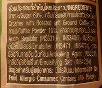เนสกาแฟ เบลนด์ แอน บลิว 3 in 1 - Ingredients - th