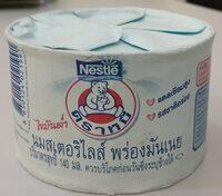 นมสดพร่องมันเนย สเตอริไลส์ ตราหมี - Product