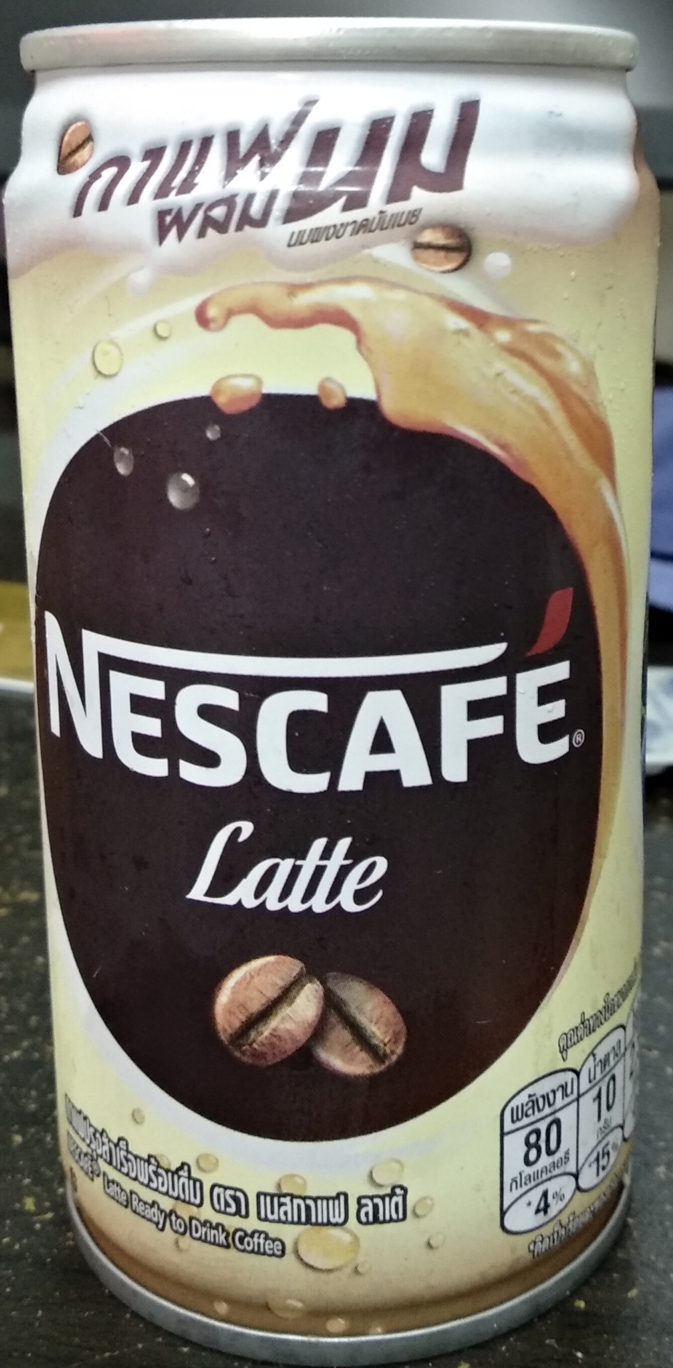 Nescafe Latte Can 180ML - Product