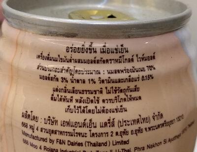 เครื่องดื่มนมผสมมอลต์ ตราหมีโกลด์ - Ingredients