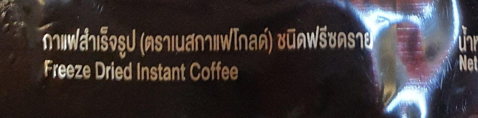 เนสกาแฟ โกลด์ - Ingrediënten - th
