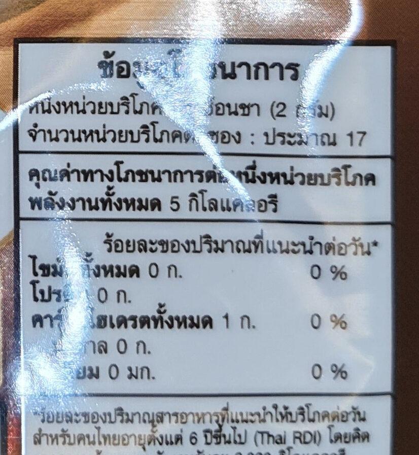 เนสกาแฟ โกลด์ - Voedingswaarden - th