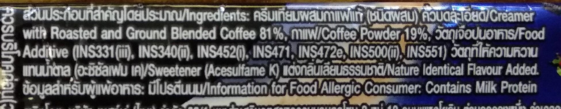 เนสกาแฟ เบลนด์ แอนด์ บลิว สูตรไม่เติมน้ำตาล - Ingredients