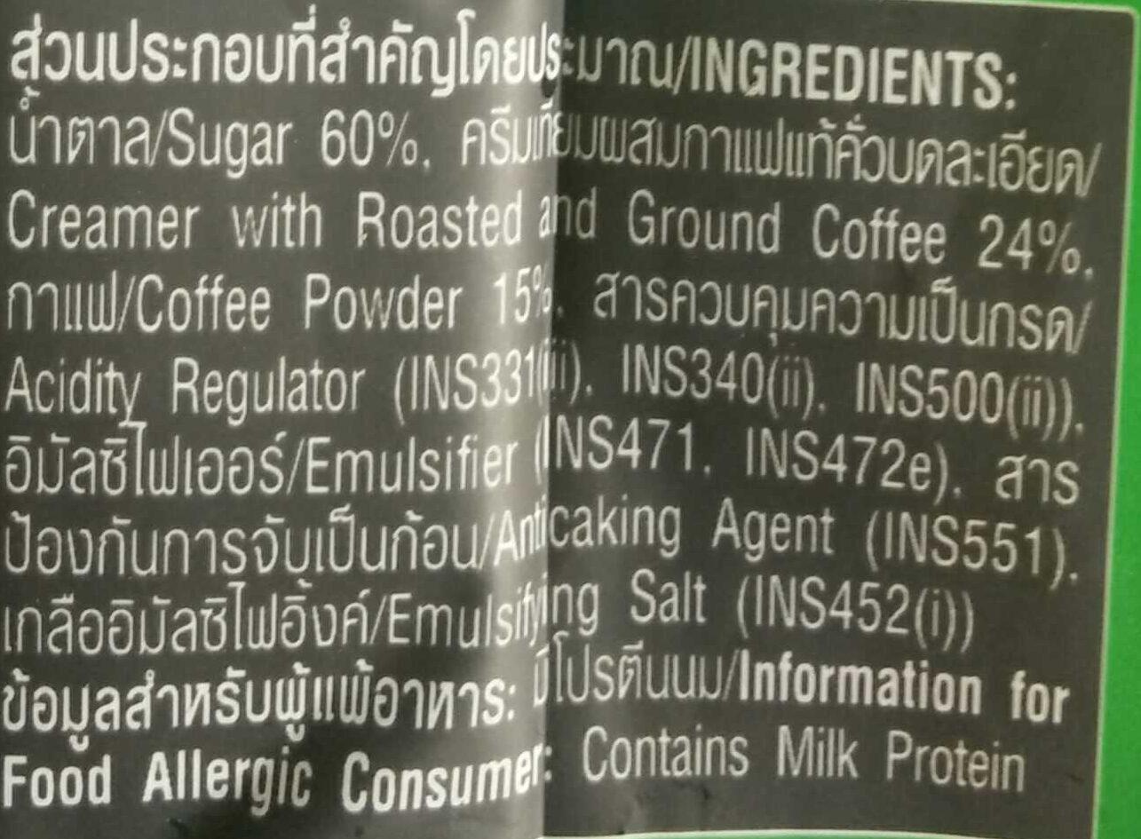 เนสกาแฟ เบลนด์ แอน บลิว 3 in 1 - Ingrédients