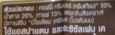 เนสกาแฟ คาราเมลลี่ 3-1 - Ingredients
