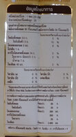 เนสกาแฟ คาราเมลลี่ 3-1 - Nutrition facts