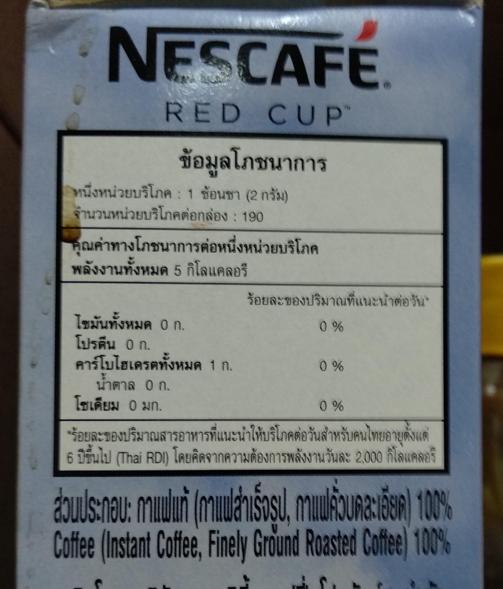 เนสกาแฟเรดคัพ - Nutrition facts