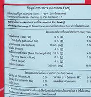 เบนโตะ รสเผ็ดร้อนจัดจ้าน - Valori nutrizionali - th
