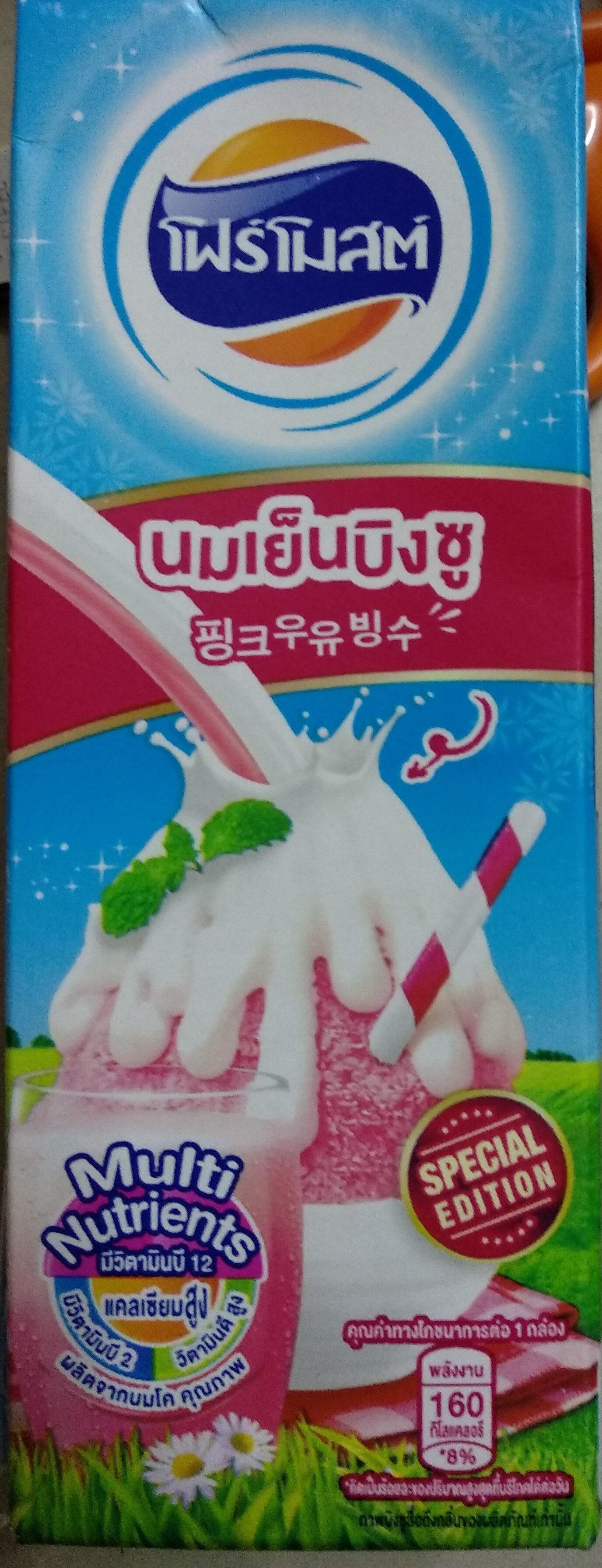 นมเย็นบิงซู - Product - th