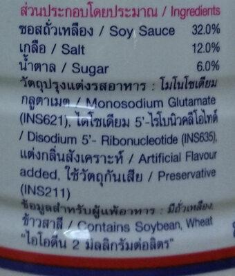 ซีอิ๊วขาวฉลากแดง - Ingrediënten - th