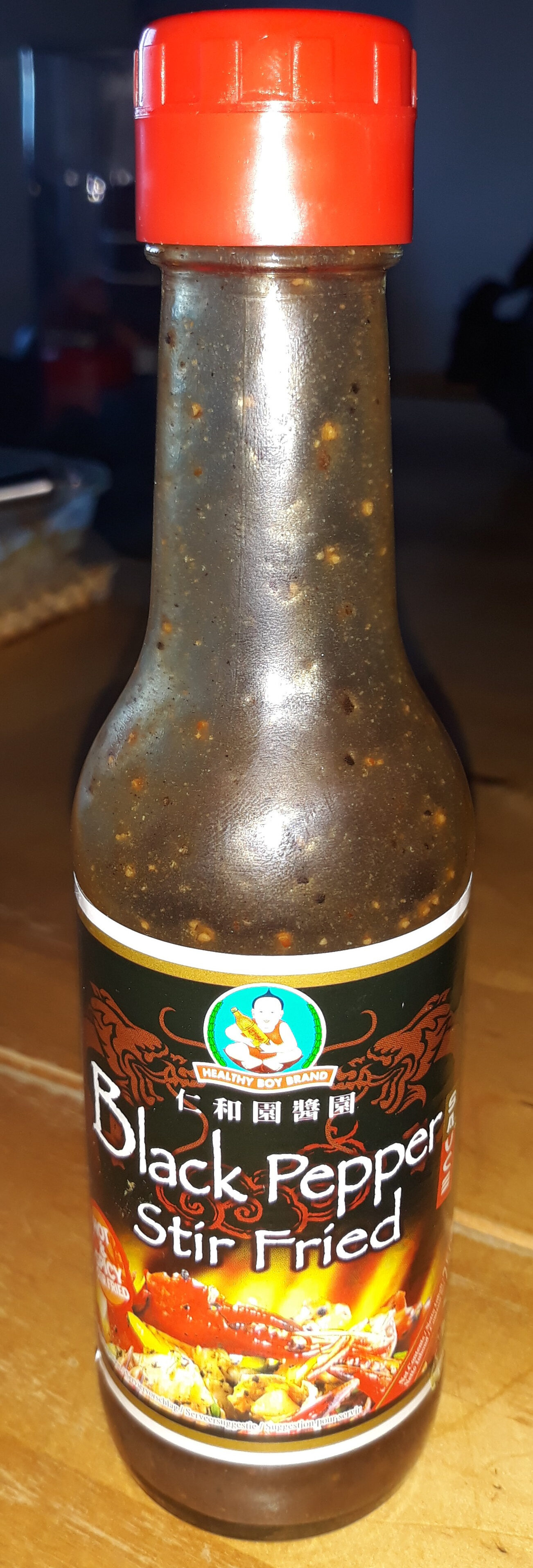 Black Pepper Stir Fried - Product